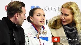 Алина Загитова ВЫЙДЕТ НА ЛЁД ПОСЛЕДНЕЙ - Короткая программа. ЧМ-2019