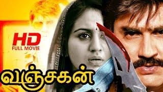 Download Video Tamil Full Movie   Vanchagan [  Sathruvu ]   Full Action Movie   Ft. Srikanth, Aksha MP3 3GP MP4
