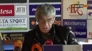 Стоян Йорданов с интересна история за паметния мач между ЦСКА и Аякс