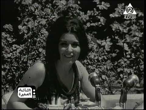 لقاء نادر- أسئلة متبادلة بين يوسف السباعي وسعاد حسني