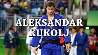 Aleksandar Kukolj compilation - The serbian sensation -  Александар Кукољ