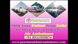 Panchmukhi Air Ambulance Service in Patna with ICU facilities