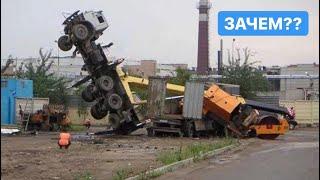 Аварии Крушения Спецтехники 6. Сука Жесть. (18+)