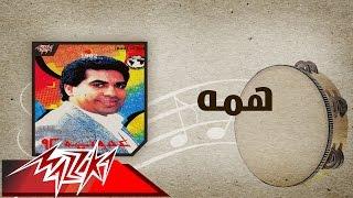 تحميل اغاني مجانا Homma - Ahmed Adaweyah همه - احمد عدويه