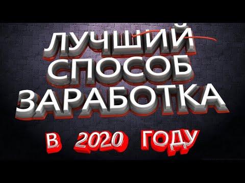 Бонус бинарные опционы 2020