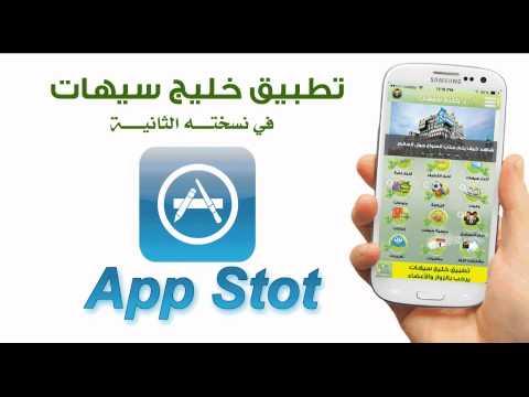 Video of خليج سيهات