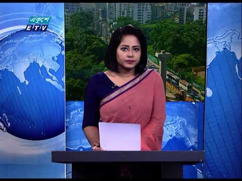 09 Am News || সকাল ০৯ টার সংবাদ || 21 September 2020 || ETV News