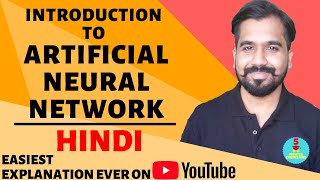 Introduction To Artificial Neural Network Explained In Hindi