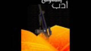 تحميل اغاني بلادي - زياد سحاب MP3