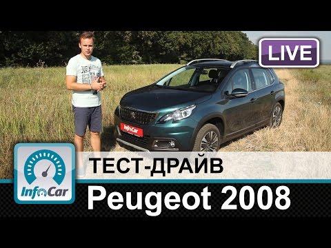 Peugeot  2008 Паркетник класса J - тест-драйв 2