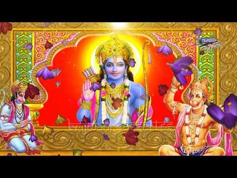 भगत श्री राम का नहीं है हनुमान सा