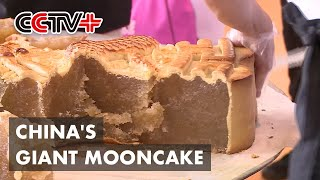 Thousands Line-up for Giant Mooncake in Southwest China