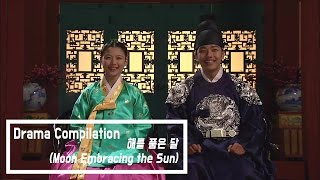 [Moon Embracing the Sun] 5years ago