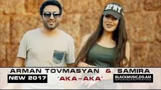 Arman Tovmasyan ft  Samira - Aka-Aka +text