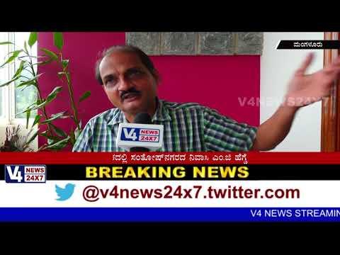 ವಾಮಂಜೂರಿನಲ್ಲಿ ಕಂಪೌಂಡ್ ವಾಲ್ ಕುಸಿದು ಮನೆಯ ಗೋಡೆಗೆ ಹಾನಿ : ಆತಂಕದಲ್ಲಿ ನಿವಾಸಿಗಳು