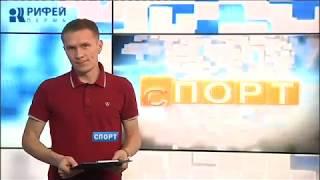 Спортивные новости 15.11.2018