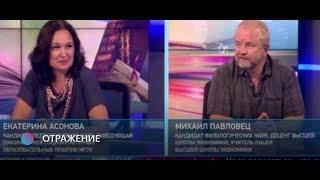 Екатерина Асонова и Михаил Павловец - о возрастных ограничениях в литературе и здравом смысле