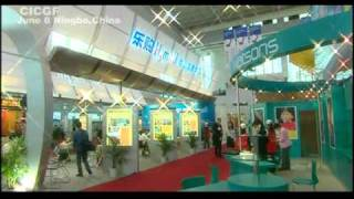 preview picture of video '2011 The 10th China International Consumer Goods Fair (CICGF)'