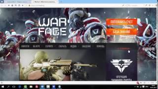 Проверка магазина аккаунтов Warface, WOT. Раздача аккаунта