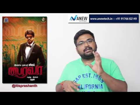 Bairavaa review by prashanth