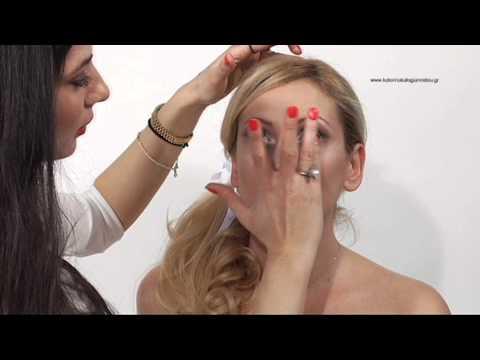 Νυφικό μακιγιάζ από την make up artist Κατερίνα Καλογιαννίδου
