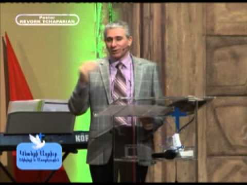 Յիսուս Աներեւակայելի Գանձն է (Գործք Առաքելոց 22)