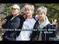 EXO'nun Basamaklarında Dünya Gezisi ~EXO- CBX 3. Bölüm