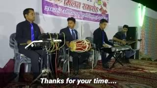 Ho Gaya Hai Tujhko Toh Pyar Sajna Live Instrumental