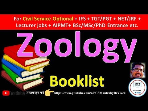 mp4 College Zoology Book, download College Zoology Book video klip College Zoology Book