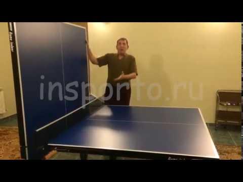 "Отзыв о теннисном столе ""Start Line Game Indoor"""