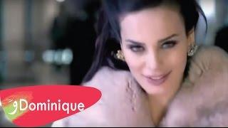 Dominique Hourani & Ali El Dik - El Natour / علي الديك ودمينيك حوراني كرمالك بعمل ناطور - الناطور تحميل MP3