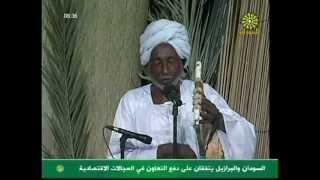 تحميل اغاني شقيش كلمات محمد سعيد دفع الله غناء محمد كرم الله MP3