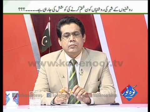 Pakistan Ki Awaaz 23 08 2016