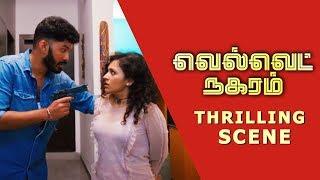 Velvet Nagaram (4K) | Thrilling Scene | Varalaxmi Sarathkumar | Ramesh Thilak | (English Subs)