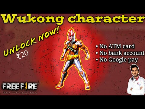 How to get wukong  in 20 rupees with paytm in Garena Free Fire by DEATH RAIDER GAMING