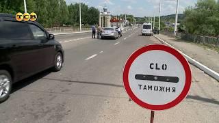 Украина блокирует ввоз продовольствия в Приднестровье