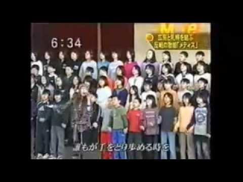 Satsunaekita Elementary School