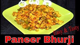 Paneer Bhurji Recipe | Restaurant Style Paneer Bhurji