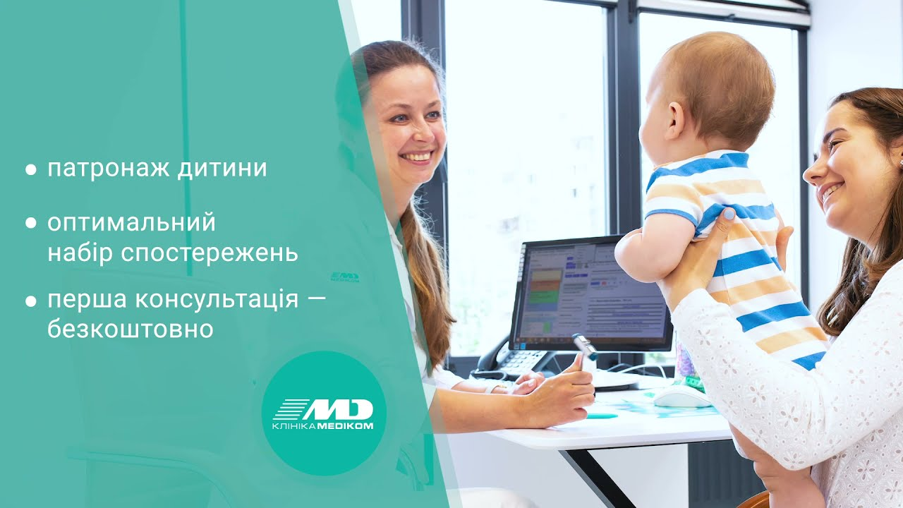 Программы наблюдения детей до года