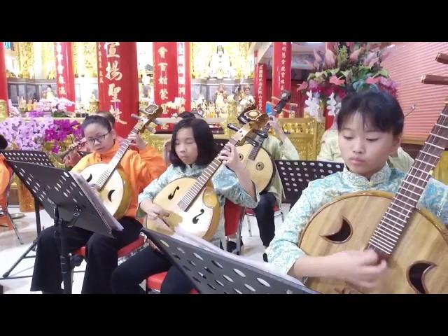 音樂饗宴【蓬萊仙韻】- 台北松山慈惠堂-母娘慈悲-Part4