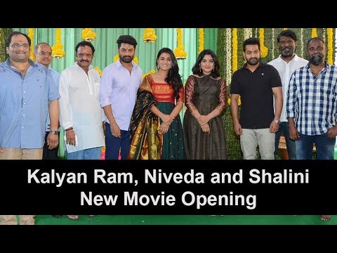 Kalyan Ram New Movie Opening Event