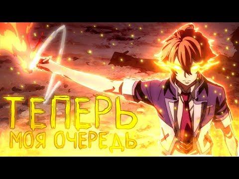 Игра на айпад герои меча и магии