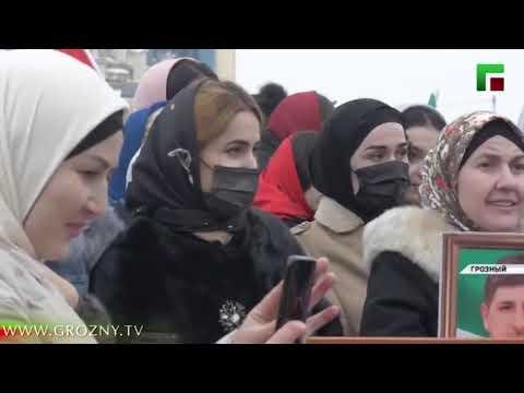 В День народного единства в Грозном прошёл многотысячный митинг