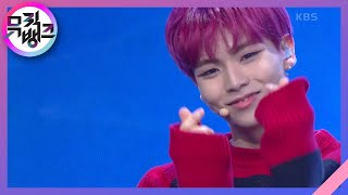 FLY HIGH - BXK(비엑스케이) [뮤직뱅크/Music Bank] | KBS 210108 방송