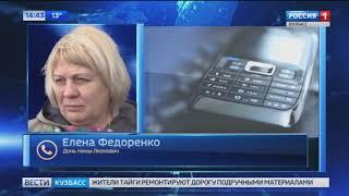 """После сюжета """"Вестей"""" кузбасской пенсионерке дали отопление"""