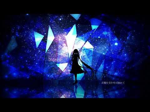 Deep In The Night - regulus feat. Hatsune Miku V4X