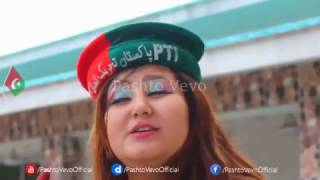 Pashto New Songs 2017 Zamong Leder Che Imran Khan Wi - Neelo Jan Official New Songs 2017