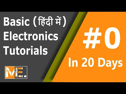 #0 Basic Electronics For Beginners    शुरुआत से इलेक्ट्रॉनिक सींखे हिंदी में