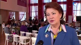 В Великом Новгороде прошел традиционный Женский форум