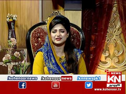 Istakhara 10 August 2020 | Kohenoor News Pakistan